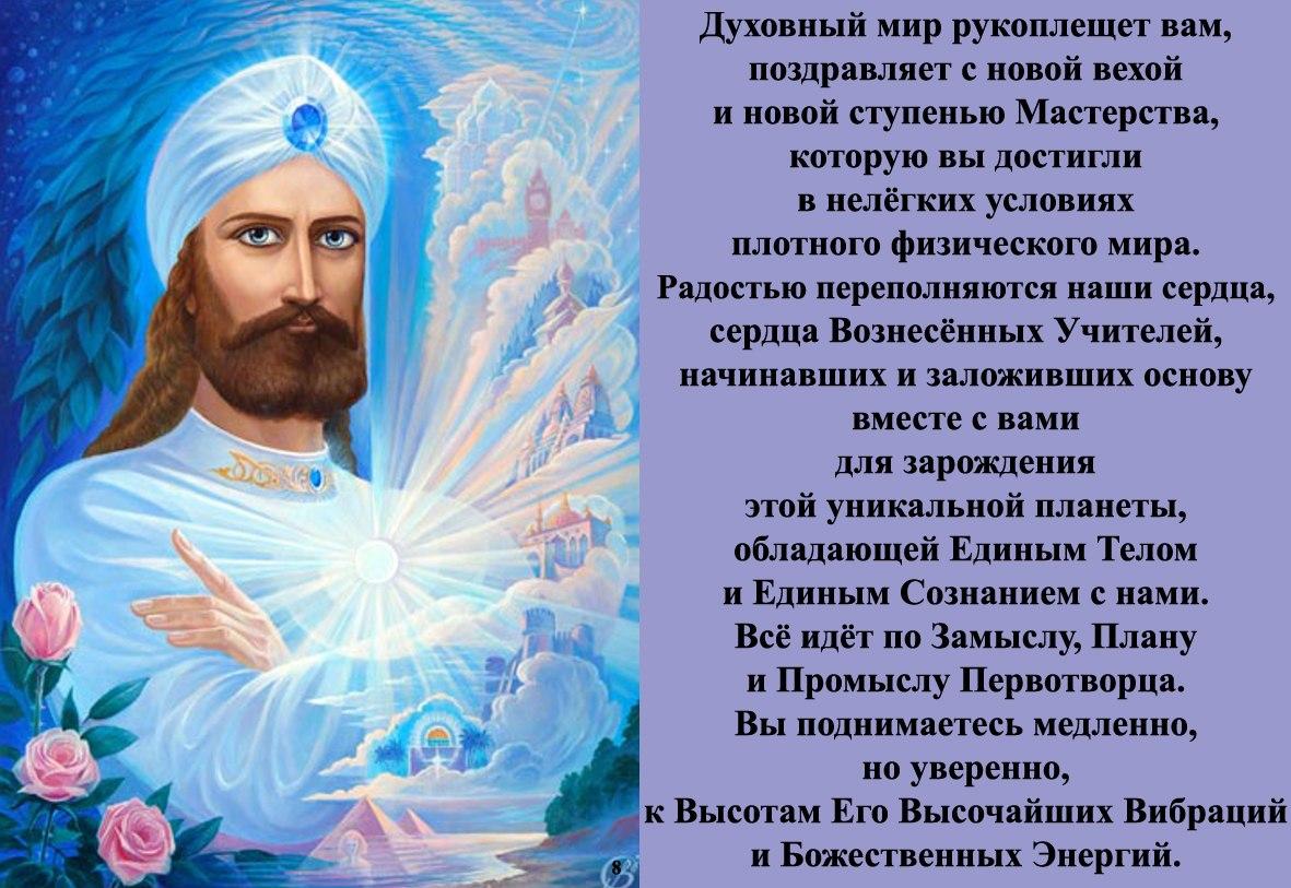 верить картинки духовные закон калашникова